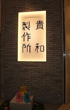 2010_07200001.jpg