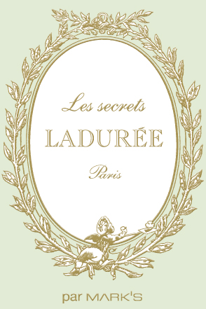 laduree-logo.jpg