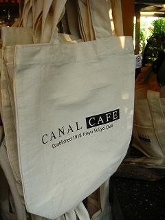 canal5.jpg